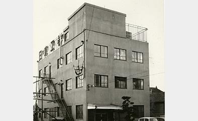 Year 1960 02