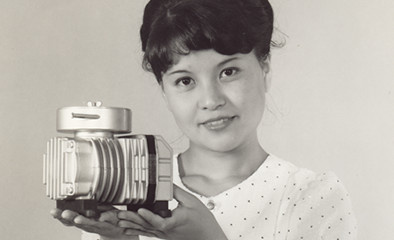 Year 1970 01